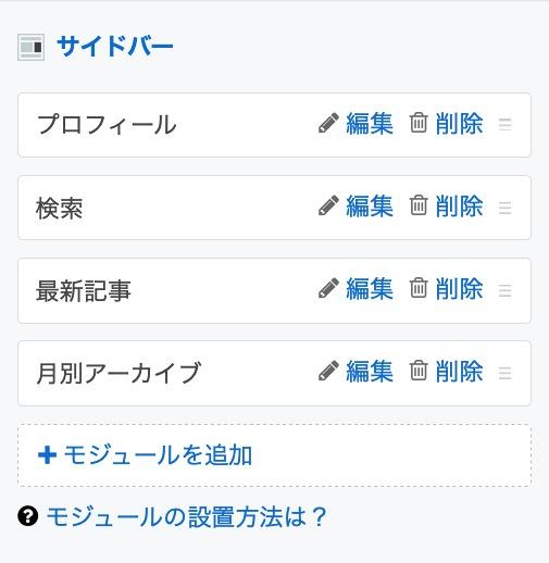 f:id:sakusaku-happy:20200219144352j:plain