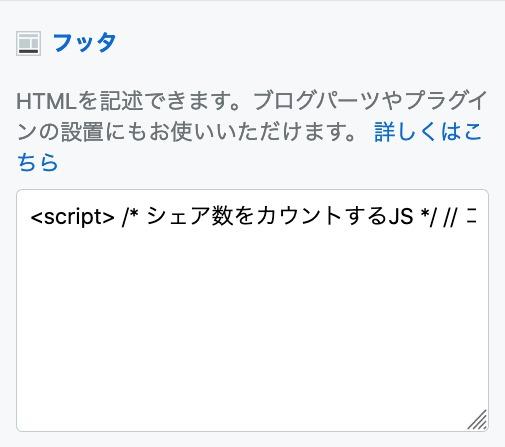 f:id:sakusaku-happy:20200219145813j:plain