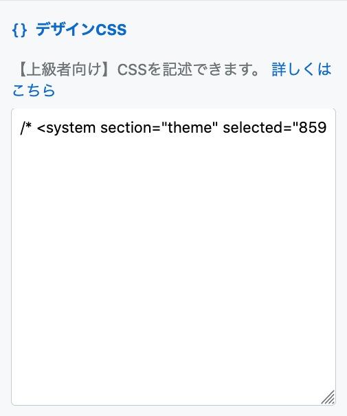 f:id:sakusaku-happy:20200219150525j:plain
