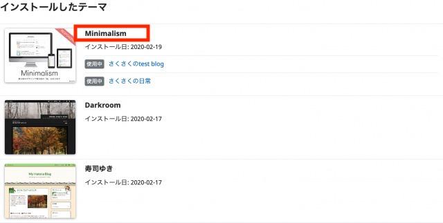 f:id:sakusaku-happy:20200219152034j:plain