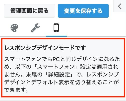 f:id:sakusaku-happy:20200219154444j:plain
