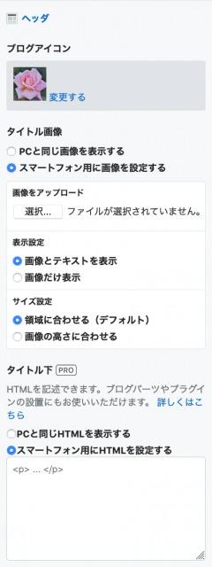 f:id:sakusaku-happy:20200219155203j:plain