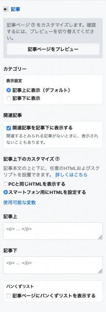 f:id:sakusaku-happy:20200219162724j:plain