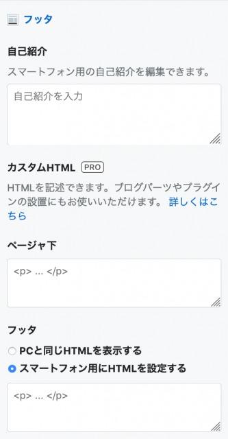 f:id:sakusaku-happy:20200219163947j:plain