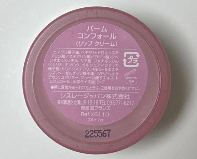 f:id:sakusaku-happy:20200221231301j:plain