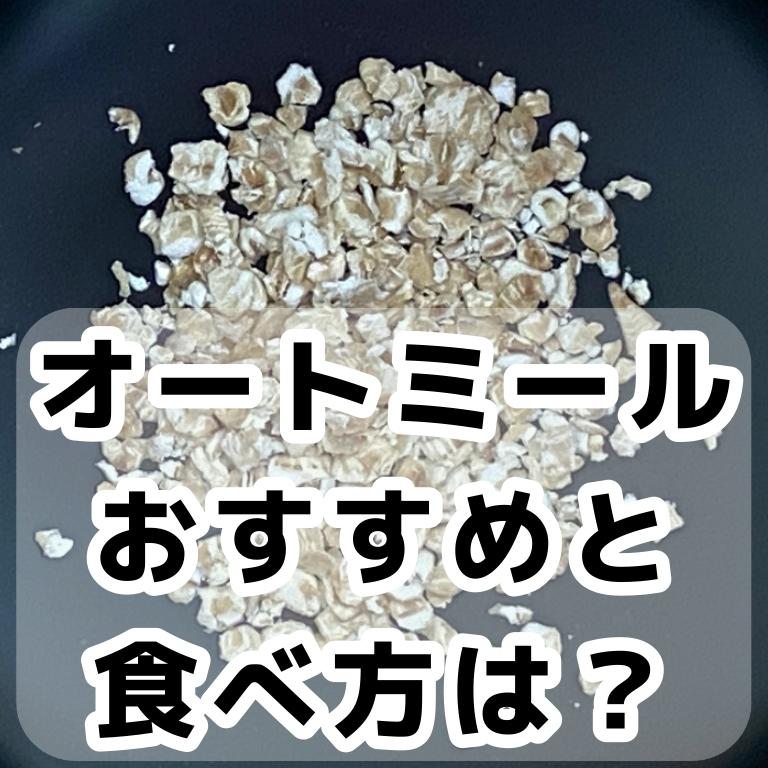 f:id:sakusaku-happy:20200227141033j:plain