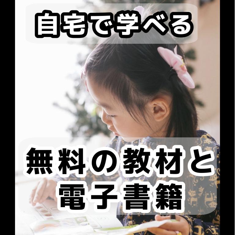 f:id:sakusaku-happy:20200307144605j:plain