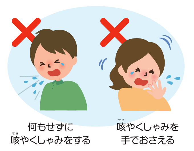 f:id:sakusaku-happy:20200309003752p:plain