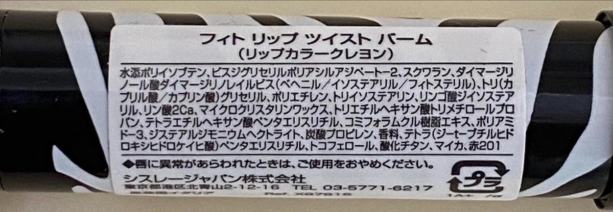 f:id:sakusaku-happy:20200318182120j:plain