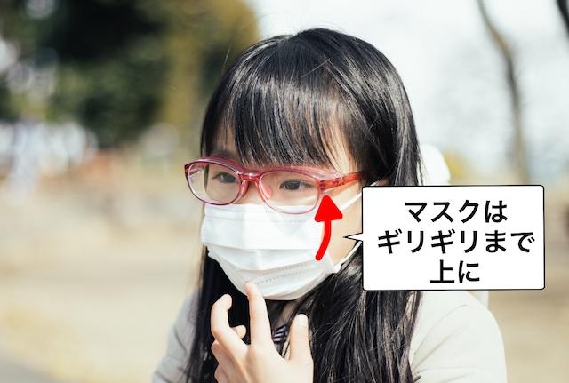 f:id:sakusaku-happy:20200319155828j:plain
