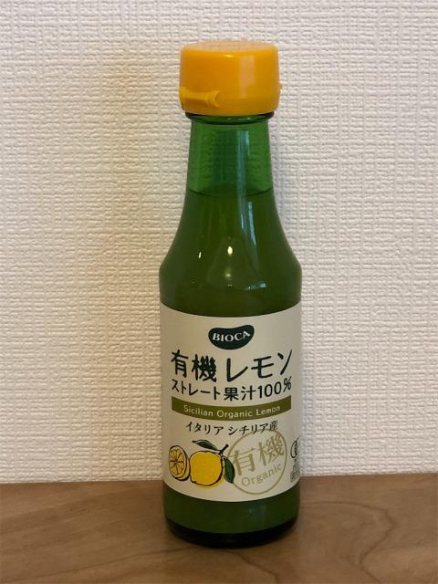 f:id:sakusaku-happy:20200331094923j:plain