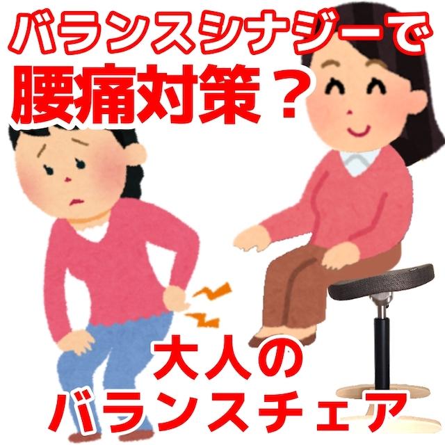 f:id:sakusaku-happy:20200603105652j:plain