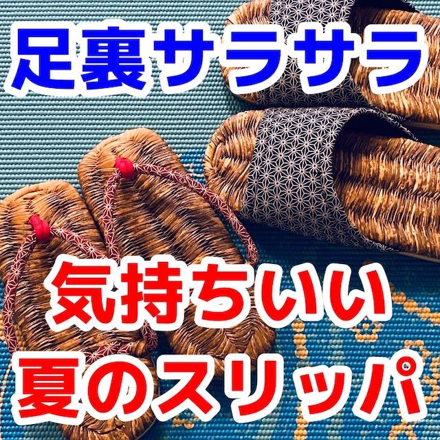f:id:sakusaku-happy:20200608173545j:plain