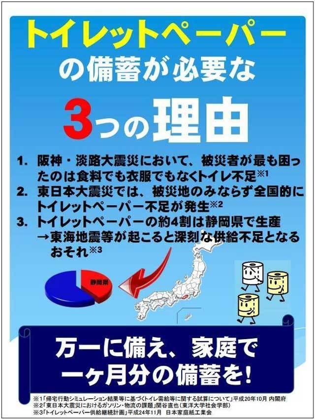 f:id:sakusaku-happy:20200615193839j:plain