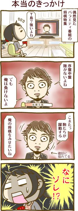 f:id:sakusaku160307:20160316230658p:plain