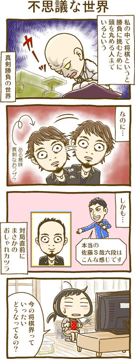 f:id:sakusaku160307:20160321192644p:plain