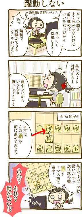 f:id:sakusaku160307:20160404222511p:plain