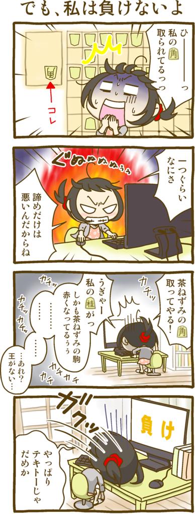 f:id:sakusaku160307:20160413210503p:plain