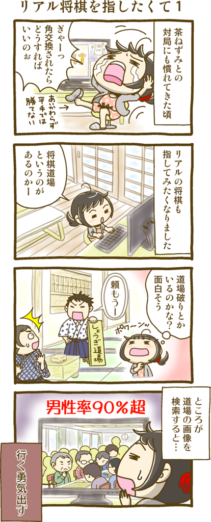 f:id:sakusaku160307:20160704235707p:plain