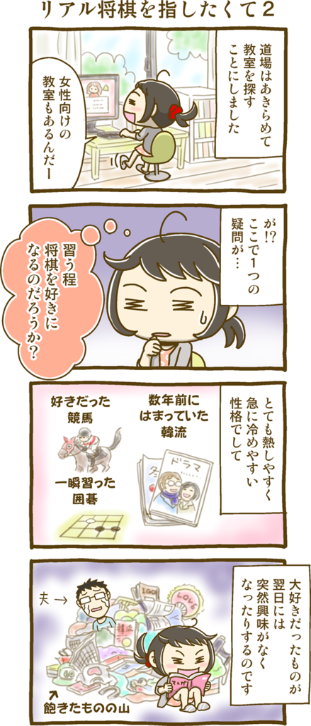 f:id:sakusaku160307:20160712235930p:plain