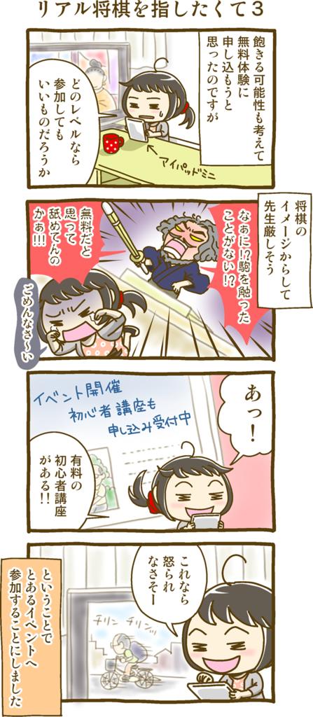 f:id:sakusaku160307:20160721235802p:plain