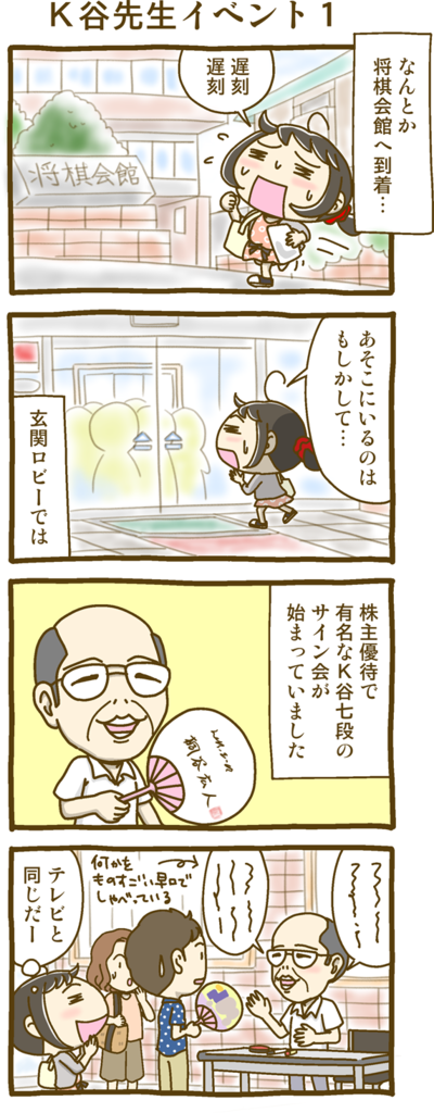 f:id:sakusaku160307:20160822120130p:plain