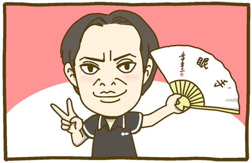 f:id:sakusaku160307:20160826174433p:plain