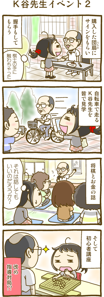 f:id:sakusaku160307:20160905181504p:plain