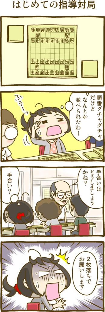 f:id:sakusaku160307:20160923201004p:plain
