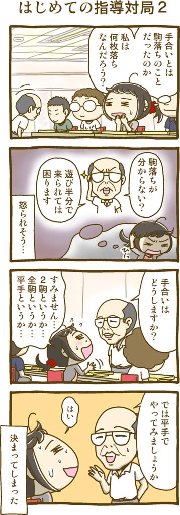 f:id:sakusaku160307:20161001214516p:plain
