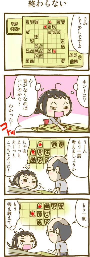 f:id:sakusaku160307:20161030220739p:plain