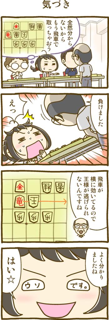 f:id:sakusaku160307:20161106154454p:plain