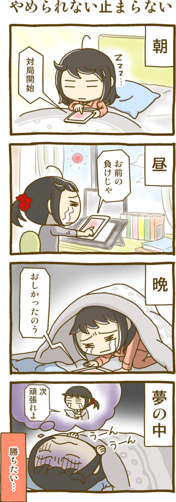 f:id:sakusaku160307:20161117225856p:plain