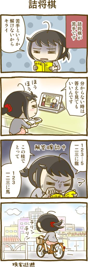 f:id:sakusaku160307:20161126232556p:plain