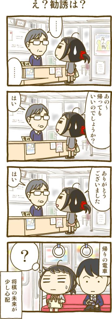 f:id:sakusaku160307:20161215025854p:plain