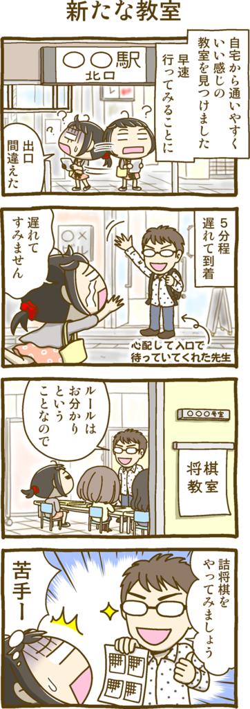 f:id:sakusaku160307:20161223003930p:plain