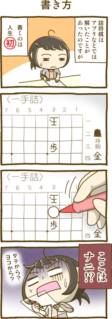 f:id:sakusaku160307:20161228180138p:plain