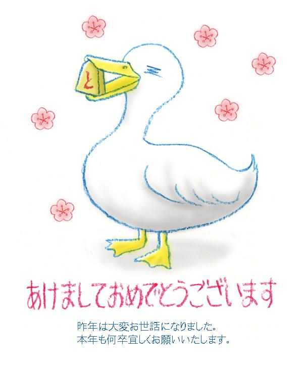 f:id:sakusaku160307:20170101205536p:plain