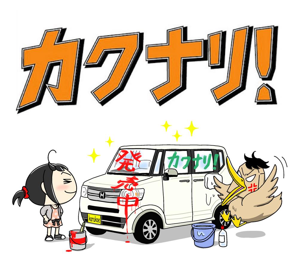 f:id:sakusaku160307:20170115175915p:plain