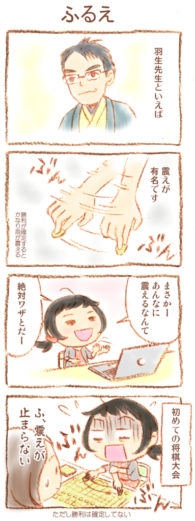 f:id:sakusaku160307:20170128215745p:plain