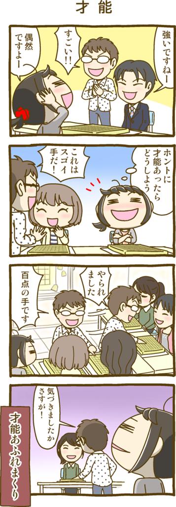 f:id:sakusaku160307:20170305015630p:plain