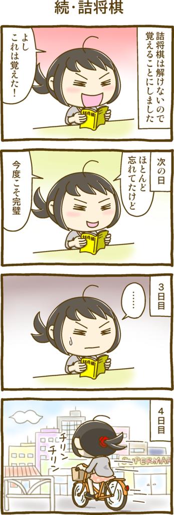 f:id:sakusaku160307:20170319003518p:plain