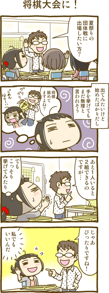 f:id:sakusaku160307:20170331235824p:plain