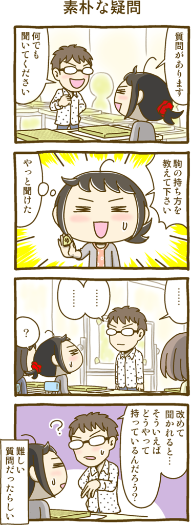 f:id:sakusaku160307:20170407213027p:plain