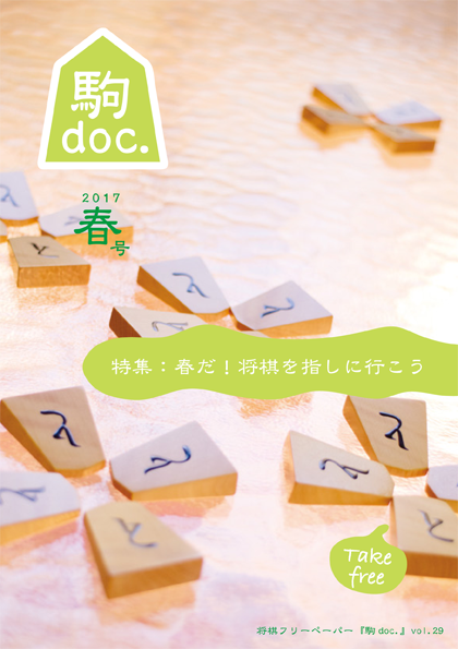 f:id:sakusaku160307:20170429153144p:plain