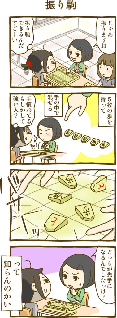f:id:sakusaku160307:20170429230051p:plain