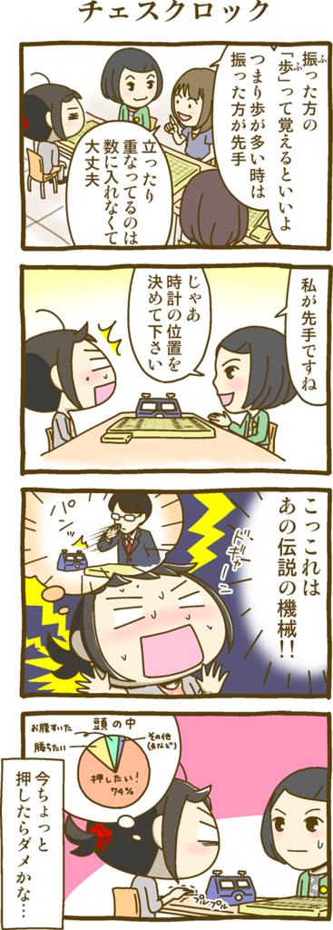 f:id:sakusaku160307:20170507225059p:plain
