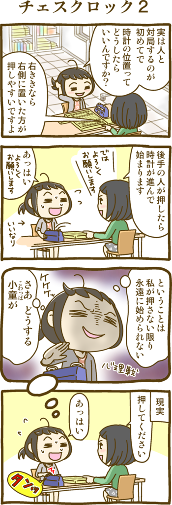 f:id:sakusaku160307:20170514235853p:plain