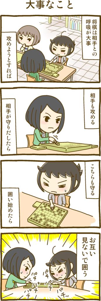 f:id:sakusaku160307:20170604191410p:plain