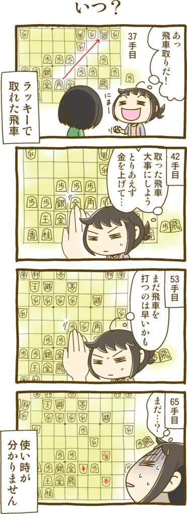 f:id:sakusaku160307:20170610131542p:plain